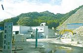 有限会社ワコー産業・産廃処理センター